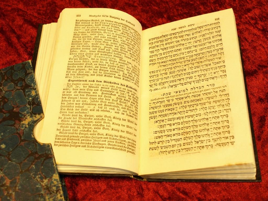 Hebräisches Gebetsbuch mit deutscher Übersetzung, 1840 (Signatur: VII84g)