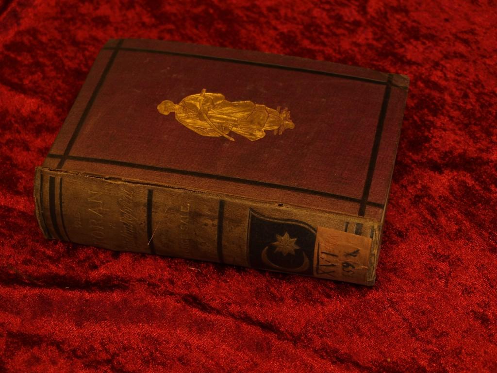 The Koran (Signatur: XVI48k)